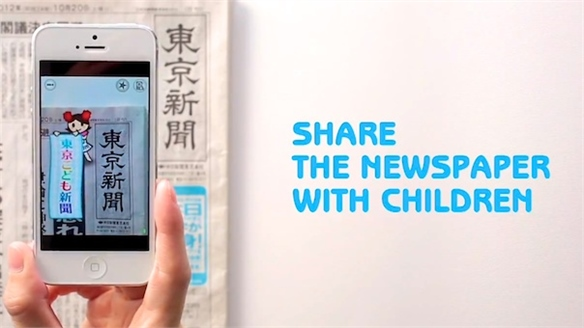 Augmented Reality Creates Child-Friendly Newspapers