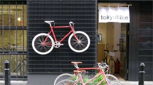Tokyobike Maintenance Classes