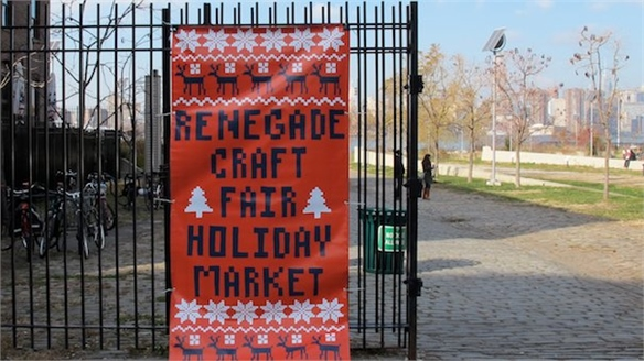 Renegade Holiday Craft Fair, Brooklyn
