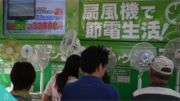 Energy Conservation Japan