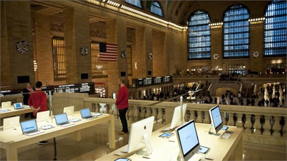 The Grand Central Apple