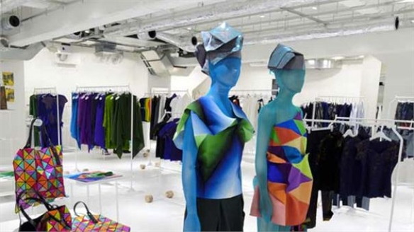 Miyake Defies Earthquake Disaster in Japan