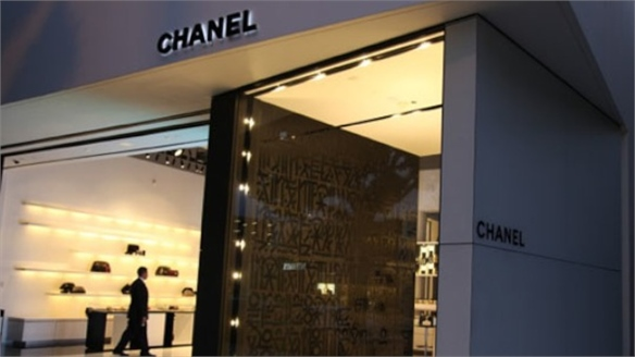Chanel's Urban Makeover