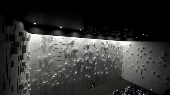 Hyper-Matrix Kinetic Wall Installation, Korea
