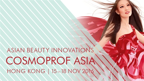Asian Beauty Innovations: 2016
