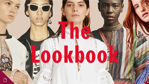 Resort 17: The Lookbook