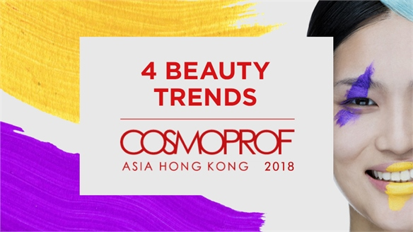 Cosmoprof Asia 2018: Beauty