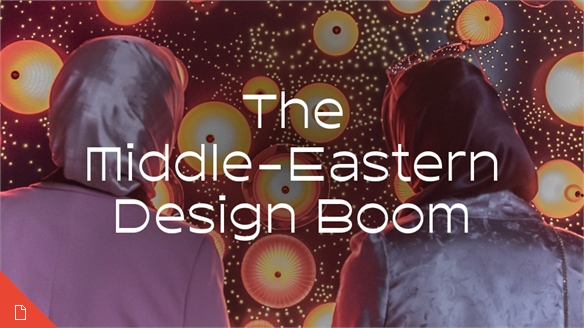The Middle-Eastern Design Boom
