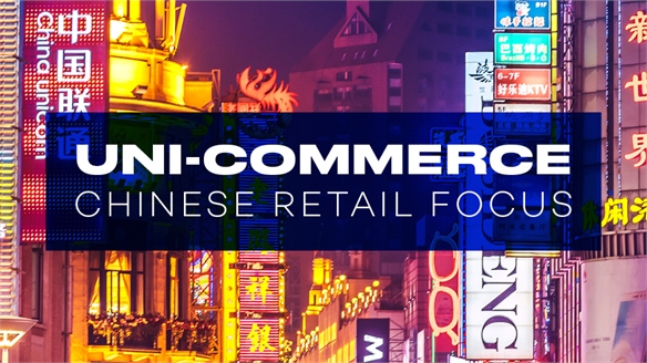 Uni-Commerce: Chinese Retail's Rush to Convergence