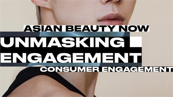 Unmasking Engagement