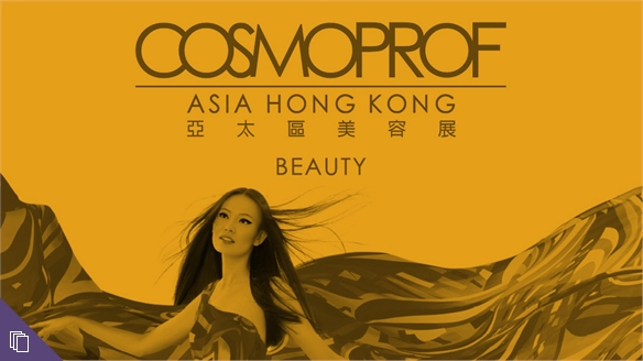 Cosmoprof Asia 2015: Beauty