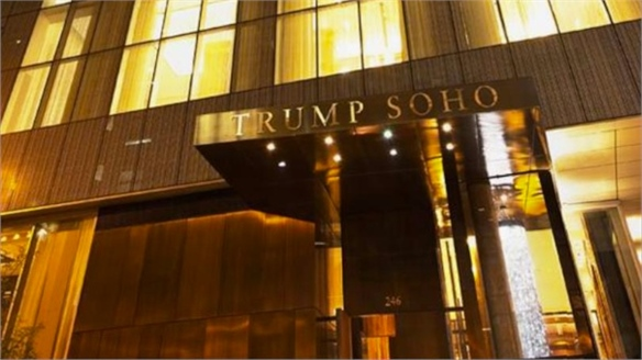 Trump Hotel Collection Updates Check-in System