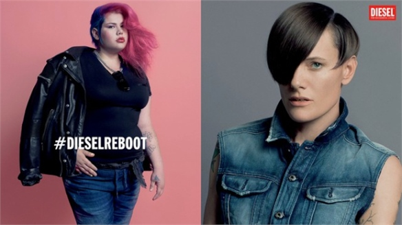 Diesel Reboots with Collaborative Creativity