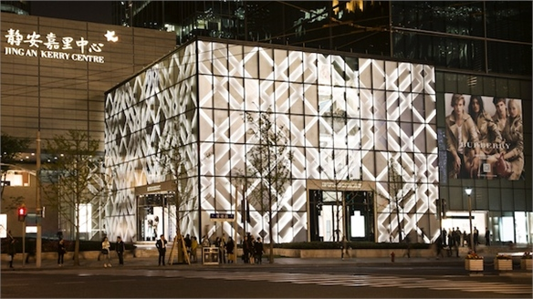 Digital Façade, Burberry Shanghai