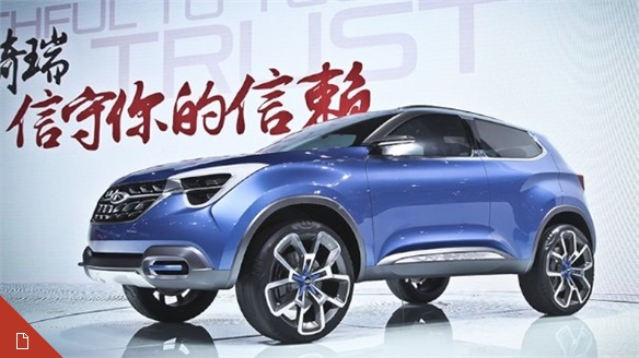 Auto China 2014: China's Changing Domestic Car market