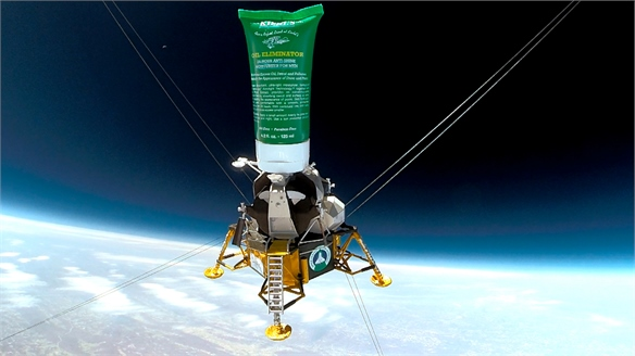 Kiehl's Adopts Space Tech