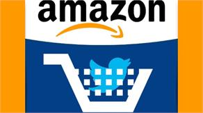 Amazon to Sell Via Twitter