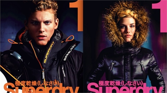 Superdry's Shoppable E-Magazine