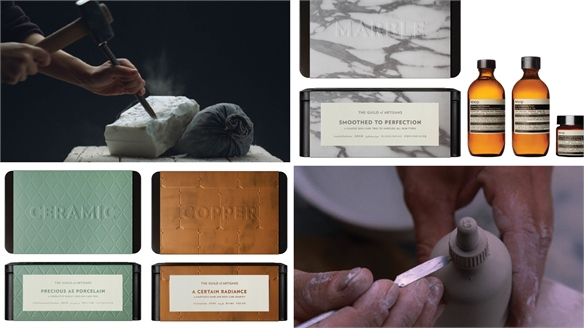 Aesop: Guild of Artisans Packaging