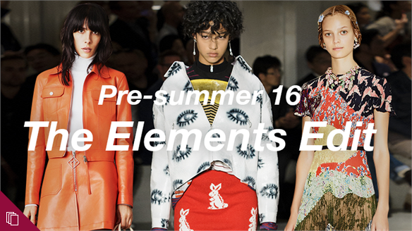 Pre-summer 16: Elements Edit
