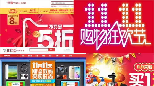 China & Beyond: Singles' Day Goes Omni-Channel