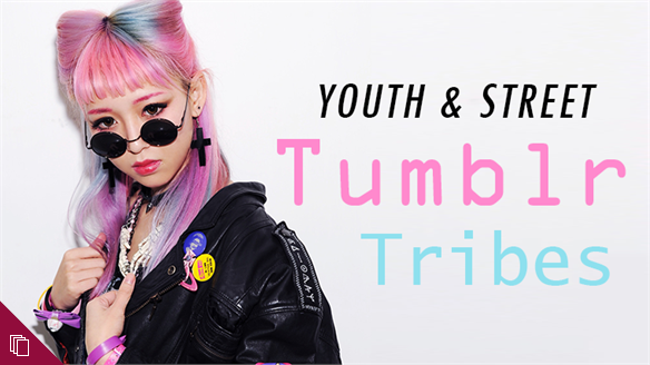 Youth Style Tribes 2016 Stylus Innovation Research Advisory