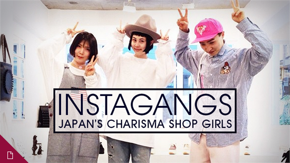 Instagangs: Japan's Charisma Shop Girls