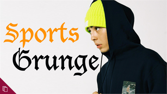 Youth Style Tribes: Sports Grunge