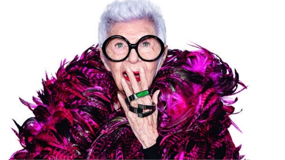 Iris Apfel's Fashion-Led Wearables