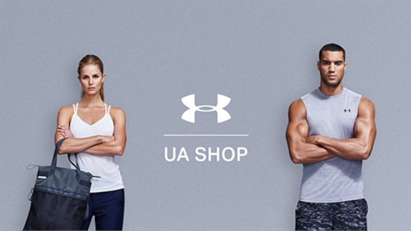 Under Armour Customises M-Commerce