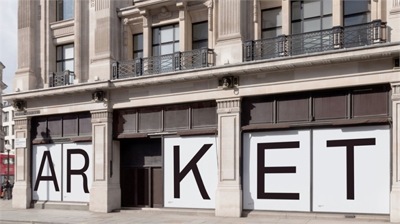 Style Beyond Trend: H&M Launches Arket Brand