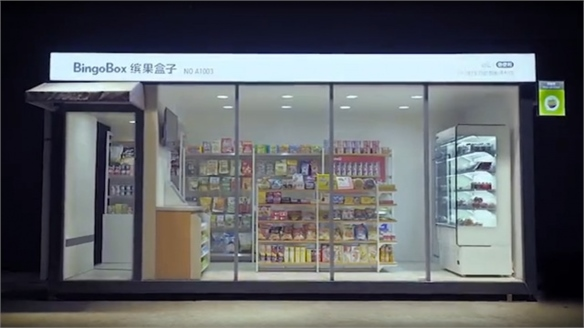 Next-Gen Convenience: WeChat-Powered Store, China