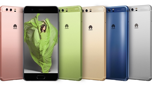 Huawei x Pantone: New Tech Colour Spectrum