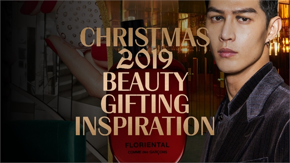 Christmas 2019: Beauty Inspiration