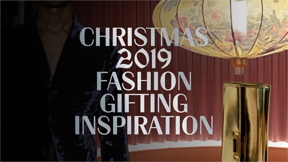 Christmas 2019: Fashion Inspiration