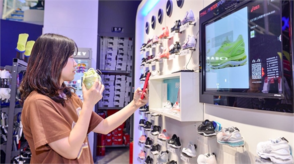 Intersport's Tech-Led Beijing Store