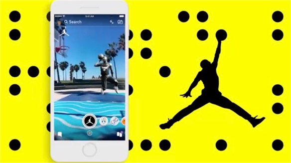 Geo-Smart Flash Sale: Nike Taps Gen Z via Exclusive Snapchat