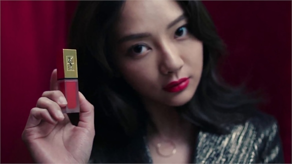 YSL Beauté Hits Record Sales on TMall