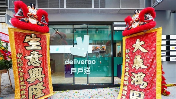 Deliveroo Opens Bricks-and-Mortar Restaurant