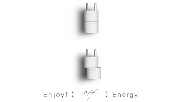 Enjoy! (    ) Energy
