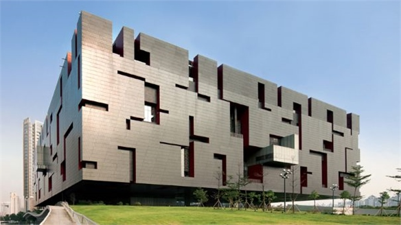 Guangdong Museum of Art