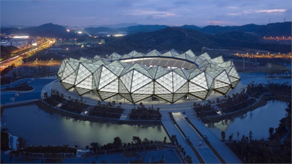 Chinese Universiade Sports Centre