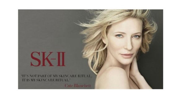 Cate Blanchett for SK-II Clear for Life