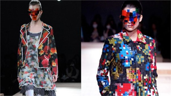 Anrealage Pixelated Fashion