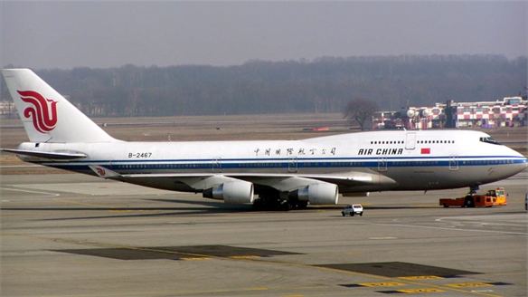 Air China Tests Biofuel