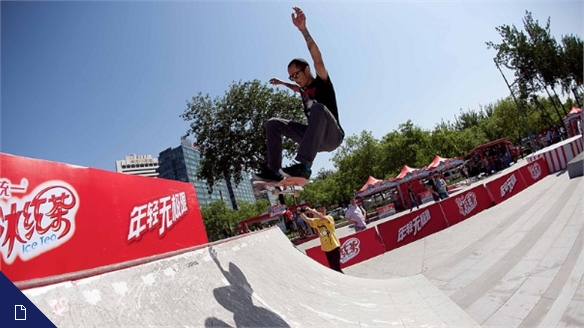 Reinventing the Wheel: Skateboarding in China