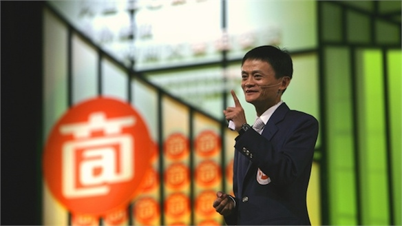Alibaba Buys Stake in Weibo