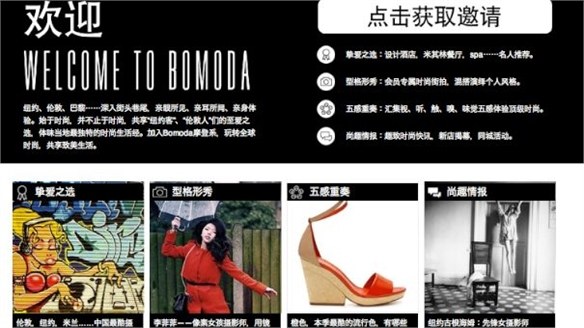 E-tailer Bomoda Sets Sights on Chinese Consumers