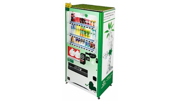 Coca Cola's Green Vending Machines