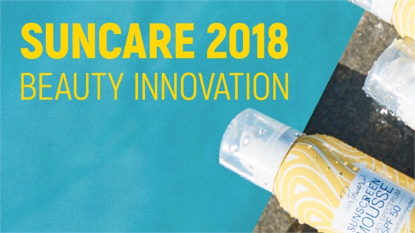 Suncare 2018: Beauty Innovation